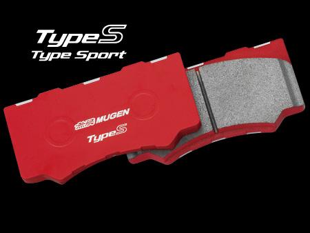 Advanced Complete Brake System - Product Philosophy - MUGEN