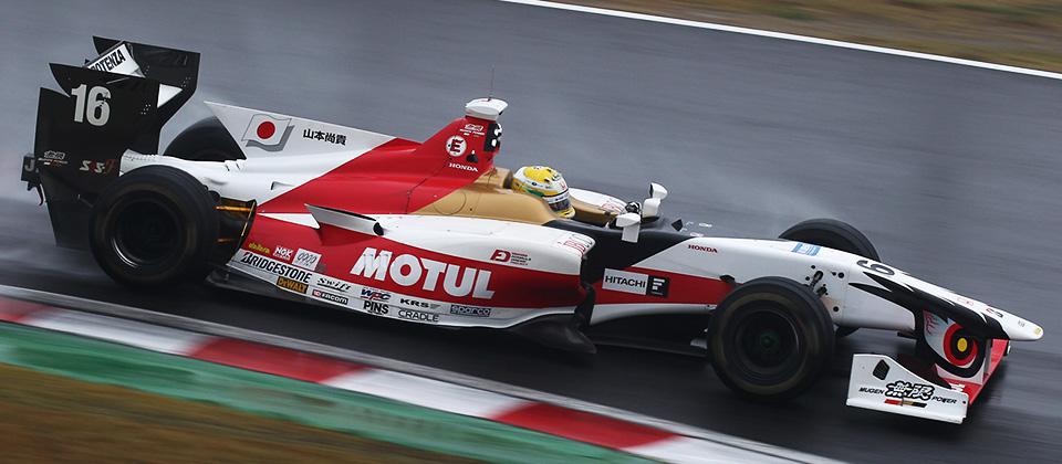無限 motorsports 2015 super formula